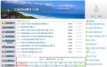 花蓮縣環境教育交流網