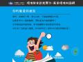 環境教育創意實作-氣象 環境知識網